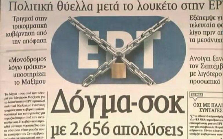 ert-grece-journal-la-deviation