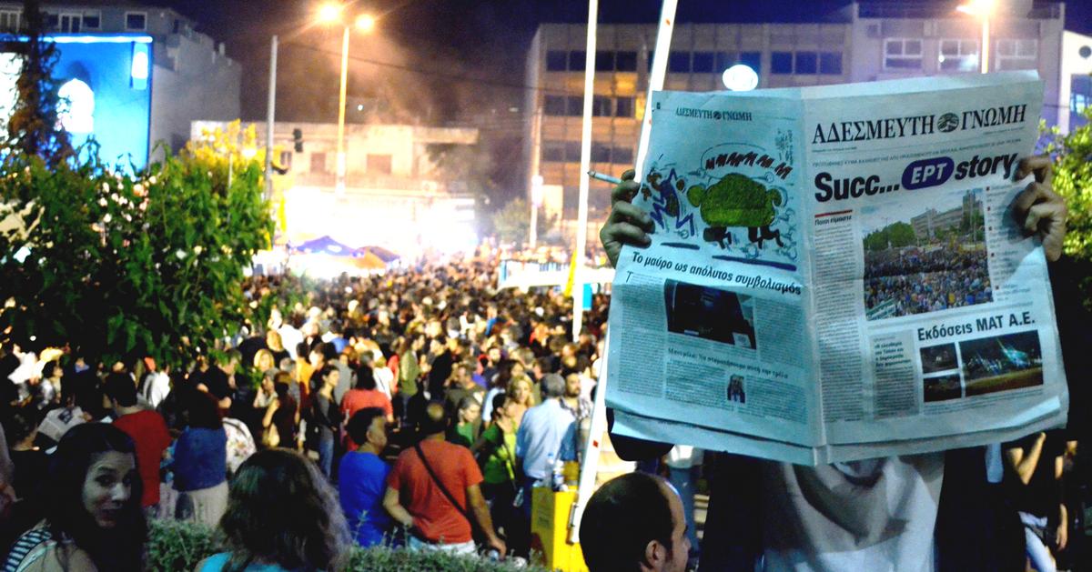 Manifestation de soutien à l'ERT en Grèce - La Déviation